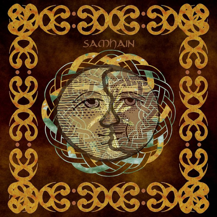 samhain integration